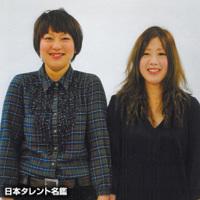 日本エレキテル連合 素顔.jpg